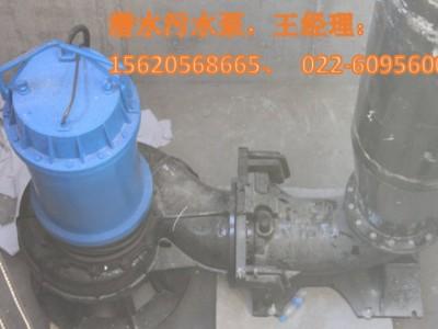 不堵塞_大流量_高扬程_潜水污水泵
