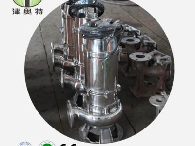 高压_大流量_移动式_潜污泵