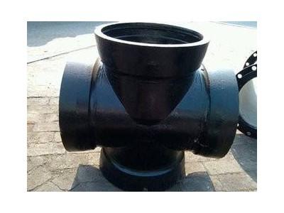 高压四通304冲压高压工业无缝不锈钢对焊四通