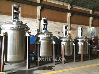 供应深圳热熔胶反应釜 中山热熔胶反应釜 珠海热熔胶反应釜
