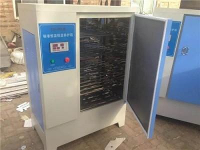 混凝土标准养护箱制造