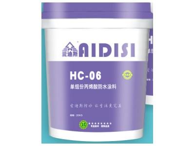 异丁烯三乙氧基硅烷浸渍液