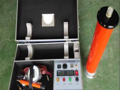 DC60KV/2MA直流高压发生器五级承试高压发生器