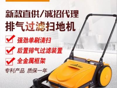 手推式工业扫地机无动力工厂车间物业道路养殖场粉尘清扫地车