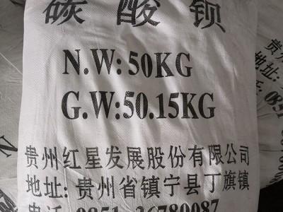 辛集红星碳酸钡优质工业碳酸钡批发