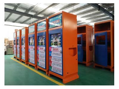 厂家独立研发|代理批发|品牌定制|低成本创业加盟自助洗车机