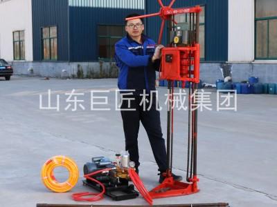 巨匠集团供应QZ-1A型小型岩心钻机两相电动力家用更方便