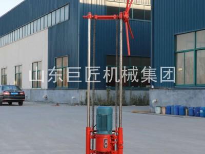 巨匠集团QZ-2D型地质取样钻机电力驱动适合工程取样