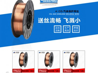 威尔特气保焊丝1.0 送丝流畅 ?#23665;?#23567;