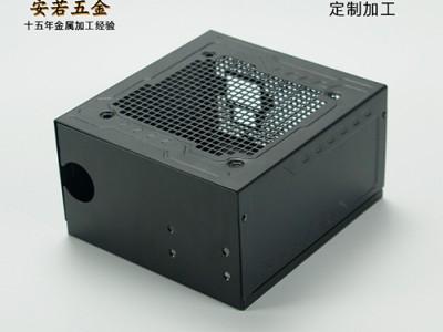 供应石碣安若五金件PC电源外壳定制加工厂