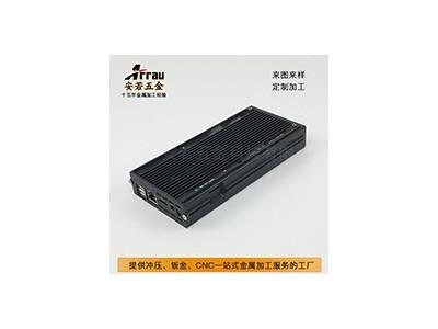 东莞安若五金冲压移动硬盘外壳定制加工厂