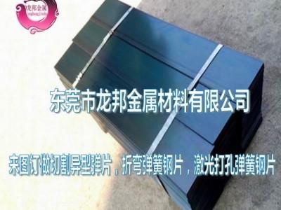 长沙58CrV4热处理弹簧钢板