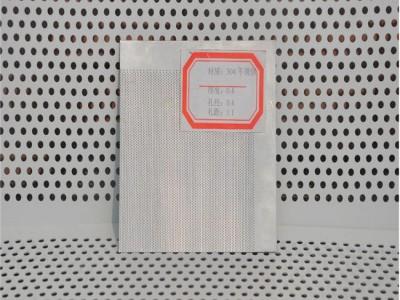 空气滤清器微孔冲孔网 镀锌卷板冲孔网 冲孔板铝板网定制