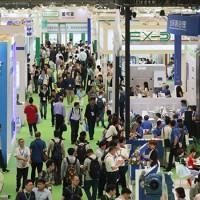 2020年第二十一届上海环博会
