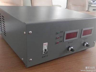 1000V640A大功率直流稳压电源30V700A开关直流电