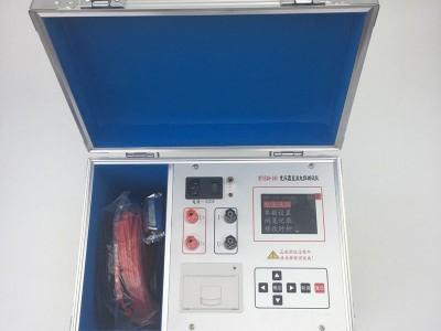 75KVA/75KV/1A30-300HZ变频串联谐振试验成