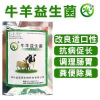 如何预防牛胃胀气