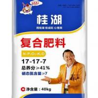 (桂湖)复合肥
