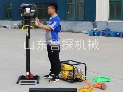 魯探匠心制作BXZ-2L型可拆解型立式背包 巖心鉆機