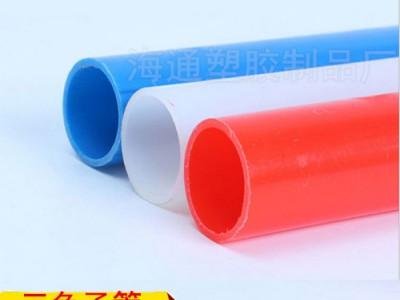 三色子管 三色光缆子管 灌溉管 阻燃管厂家 免费提样
