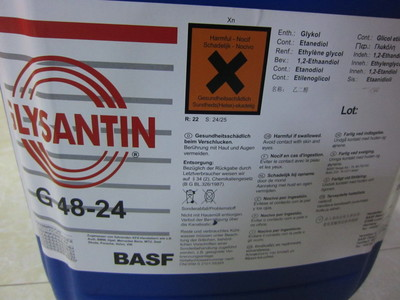 GLYSANTIN G48-24防冻冷却液