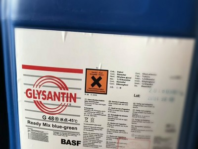 GLYSANTIN G48防凍冷卻液預混液