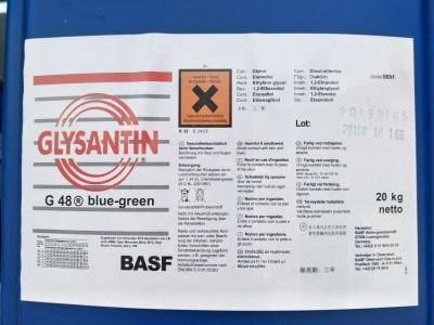 Glysantin G48 防凍冷卻液濃縮液