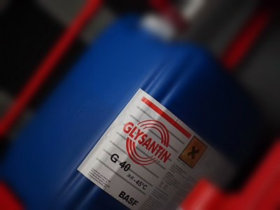 Glysantin G40 防凍冷卻液預混液