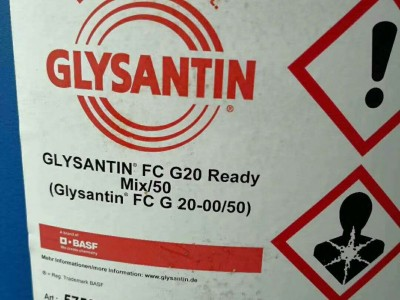 GLYSANTIN FC G20-00/50燃料電池用冷卻液