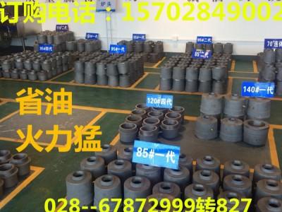高旺节能生物油炉头厂家大量批发及零售