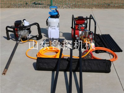鲁探匠心制作BXZ-1单人背包地质勘探钻机 型岩心取样机