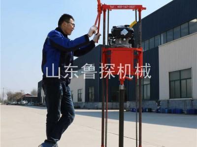 鲁探源头匠心制作QZ-2B小型地质勘探钻机 野外采样设备