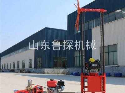 山东鲁探匠心制作QZ-2C 便携式30米地质勘探钻机