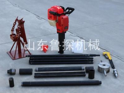 山东鲁探制作QTZ-2手持式土壤采集器 小型土壤勘探钻机