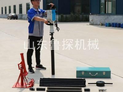 鲁探匠心制作QTZ-3D 原状土取样钻机 电动取土器