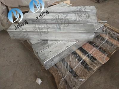管線防腐焊接套裝鎂陽極經銷商