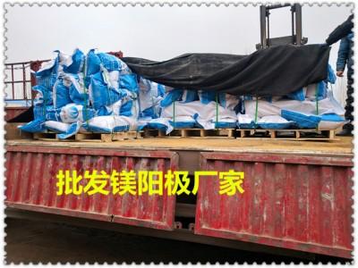 河南滑县天然气管道套装镁牺牲阳极|镁阳极厂家