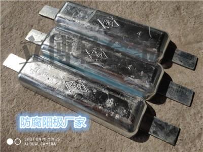 螺栓式鋁陽極-安裝設計