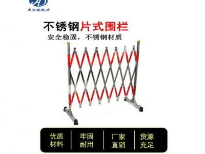 电力安全绝缘施工围栏玻璃钢管式圆管伸缩围栏移动隔离带栏防护栏