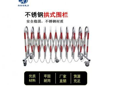 河南盒式安全警示带管式伸缩围栏工地安全围栏电气围栏