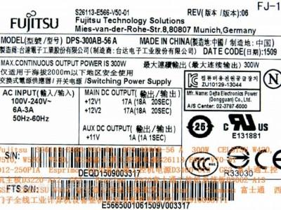 S26113-E566-V50-01 富士通工控机电源