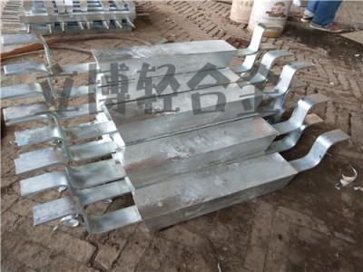 國標AC-1優質防腐鋁合金陽極