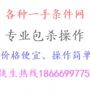 广西建宏投资有限责任公司