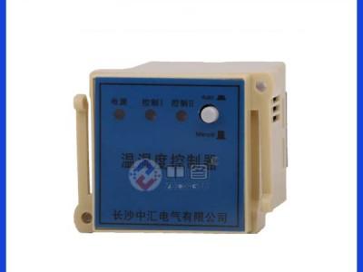 面板式BTZ-W300-2W2N温湿度控制仪表