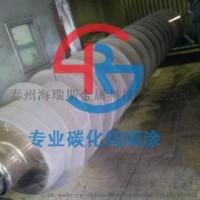 专业绞龙碳化钨涂层,金属机械零件表面热喷涂