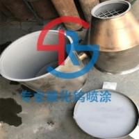 专业锂电产品喷涂碳化钨耐磨涂层超音速火焰喷涂