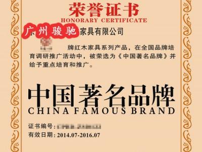 电动滑板车公司办理中国著名品牌证书好处