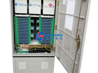三网合一光交箱576芯光缆交接箱安装方法图文介绍