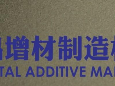 供应化纤过滤金属砂