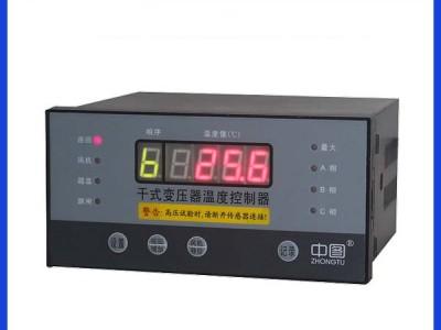 塑壳变压器温控器LD-B10-H220F
